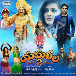 Listen to Alara Chanchalamaina songs from Yama Leela 2