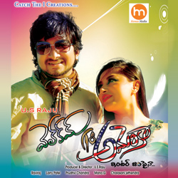 Listen to Evvaru Nuvvani songs from Welcome To America