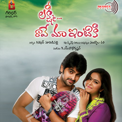 Listen to Entha Sogasu songs from Lakshmi Raave Maa Intiki