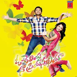 Listen to Nee Parichayamtho songs from Oo Chaliya Napriya Sakhiya
