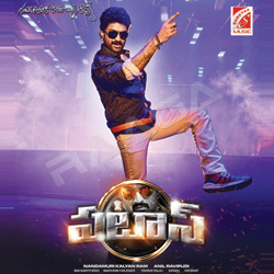 Listen to Power Unnadu songs from Pataas