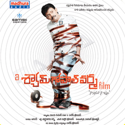 Listen to Theesko Coca Cola songs from A Shyam Gopal Varma