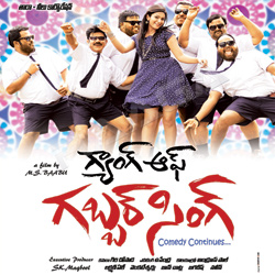 Listen to Ninuchusetanduke songs from Gang Of Gabbarsingh