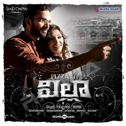 Listen to Swargame songs from Villah
