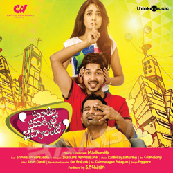Listen to Newse Mose songs from Moodu Mukkalo Cheppalante
