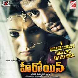 Listen to Chitapata Chinukulu songs from Heroine