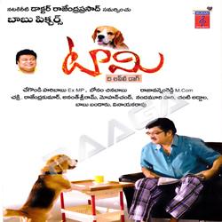Vijay Hitz - Tamil Mp3 Songs Online