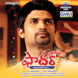 Listen to Oh Friend Nuvu Lekunte songs from Father