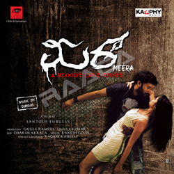 Listen to Inthena Inthena songs from Meera - A Bloody Love Story