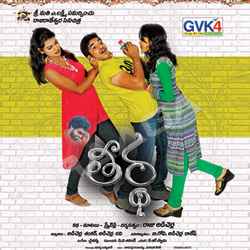 Listen to Padaharu songs from Theerdha