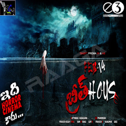 Listen to Theme1 songs from Feb 14 Breath House