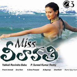 Listen to Aadala Oodala songs from Miss Leelavathi