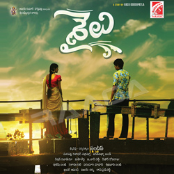 Listen to Sayyarey songs from Sailu