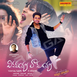 Listen to Po Po Po Nuvvu songs from Vinavayya Ramayya