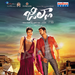 Listen to Ayyare Ayyare songs from Jilla