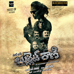 Listen to Anacin songs from Bullet Rani