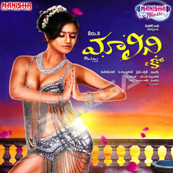 Listen to Nene Preminchi Champe songs from Malini and Co