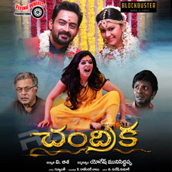 Listen to Chandrika songs from Chandrika