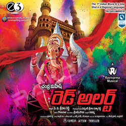 Listen to Jai Jai Ganesha songs from Red Alert