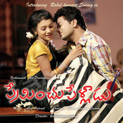 Listen to Pada Padamae Aasalu songs from Preminchu Pelladu