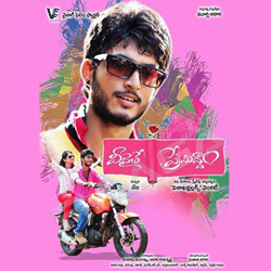 Listen to Chal Chal songs from Veelythe Premiddam