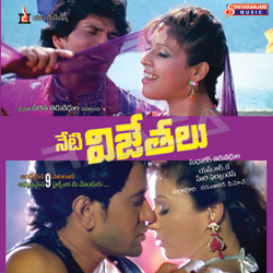 Listen to Emundhe Nee Pichemkinche songs from Neti Vijethalu