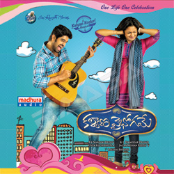 Listen to Manasantha Meghamai songs from Kalyana Vaibhogame