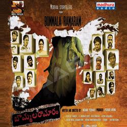 Listen to Aa Kallathoni songs from Bommala Ramaram