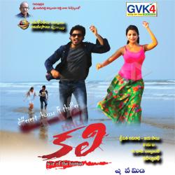 kali mp3 songs free download 320kbps telugu