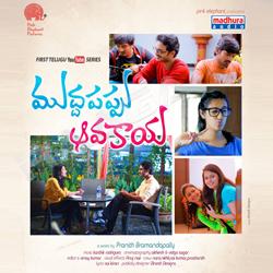 Listen to Hey Aasha songs from Muddapappu Avakai