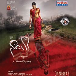 Listen to Idemito songs from Nayaki