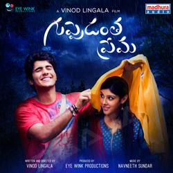 Listen to Gaayamai Maanuna songs from Guppedantha Prema