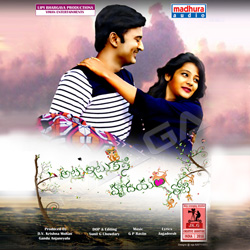 Atu Itu Kani Hrudayam Thoti songs