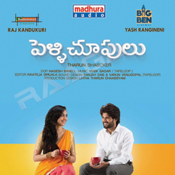Pelli Choopulu songs