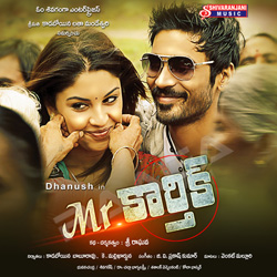 Mr. Karthik songs