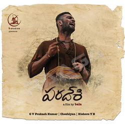 Listen to Allari Kanna songs from Paradesi