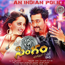Listen to Nee Kanne Gunnai songs from Yamudu 2