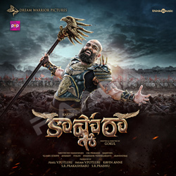 Listen to Dhukkku Dhukku Saar songs from Kaashmora