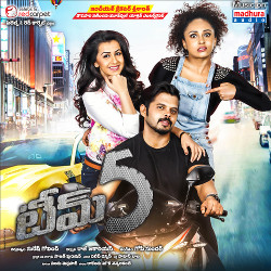Listen to Neeli Megha Malalo songs from Team 5