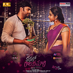 Listen to Ye Piduguki songs from Kadhalo Rajakumari