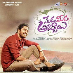 Listen to Ekanthama Ekanthame songs from Meda Meeda Abbayi