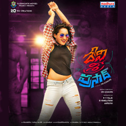Listen to Good Girl songs from Devi Sri Prasad
