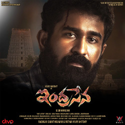 Indrasena songs