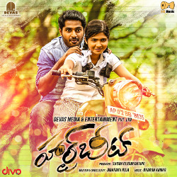Listen to Anandame songs from Heartbeat