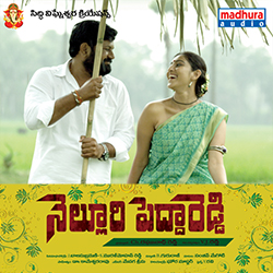 Listen to Lalalaala Lalalaala songs from Nellore Pedda Reddy