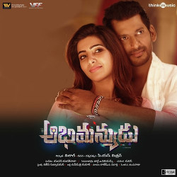 Listen to Adige songs from Abhimanyudu