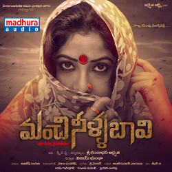 Listen to Kalam Aadina songs from Manchi Neella Bavi