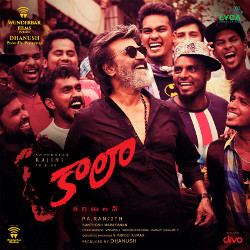 Listen to Nele Maa Hakku songs from Kaala