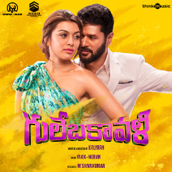 Russian i love you song download telugu movie mp3