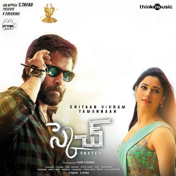Listen to Achi Buchi songs from Sketch